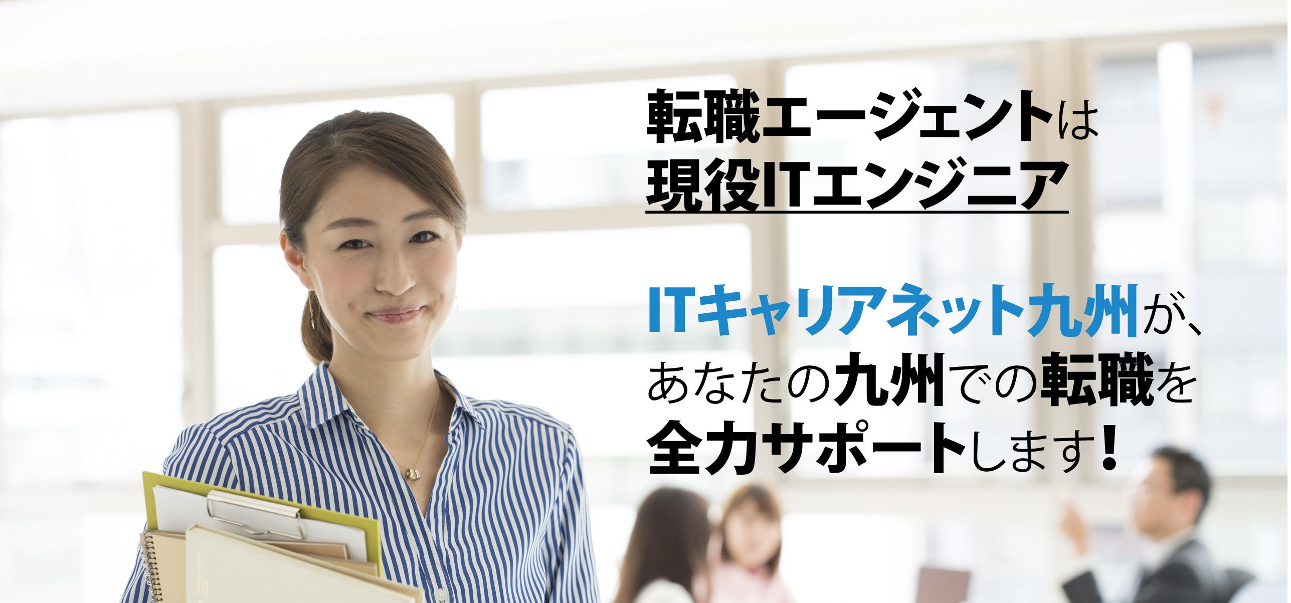 【オフィス 女性 文字】